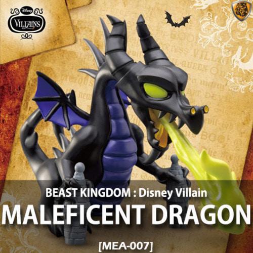 품절 Beastkingdom 디즈니 악당 말레피센트 드래곤 Disney Villain Maleficent Dragon Mea 007